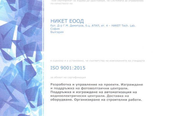 c28D963E2D-DF81-DD2D-4920-11BF17B1CCF7.jpg